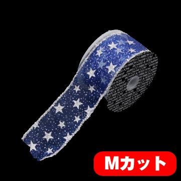ラメスター ブルー 巾7.5cm Mカット