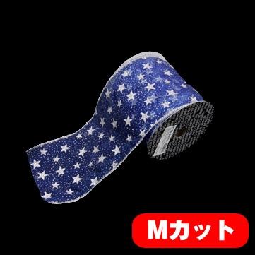 ラメスター ブルー 巾15cm Mカット