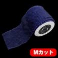 ドットグリッド ブルー 15cm Mカット