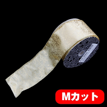 メリークリスマス ゴールド 巾7.5cm Mカット