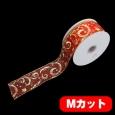 スターファンタジー レッド/ゴールド 巾5cm Mカット