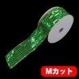 アリゲーター グリーン 巾7.5cm Mカット