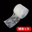 エレガントローズ ホワイト 巾10cm Mカット