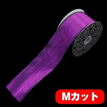 オーロラ グリーン/パープル 巾7.5cm Mカット