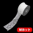 シースルーアラベスク ホワイト 巾6cm Mカット