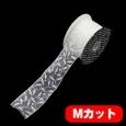 シースルーアラベスク アイボリー 巾6cm Mカット