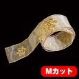 スノーベル ゴールド 巾6cm Mカット