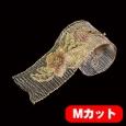 フラワーベル ゴールド 巾10cm Mカット