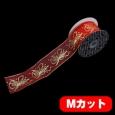 フライングエンジェル レッド 巾6cm Mカット