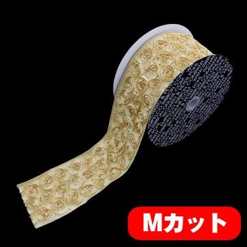 マウントローズ ゴールド 巾10cm Mカット