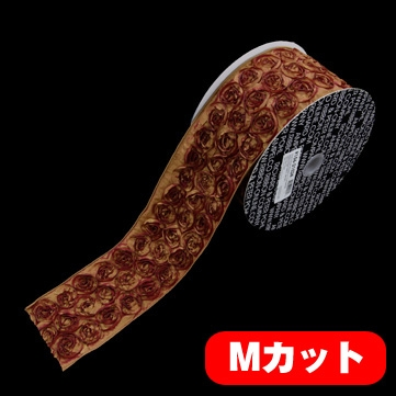 マウントローズ アンバー 巾10cm Mカット