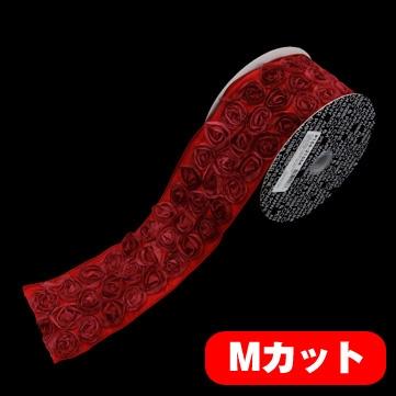 マウントローズ レッド 巾10cm Mカット