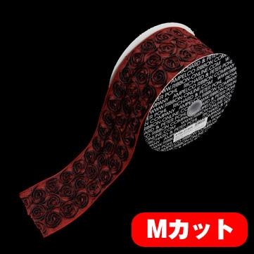 マウントローズ ワイン 巾10cm Mカット