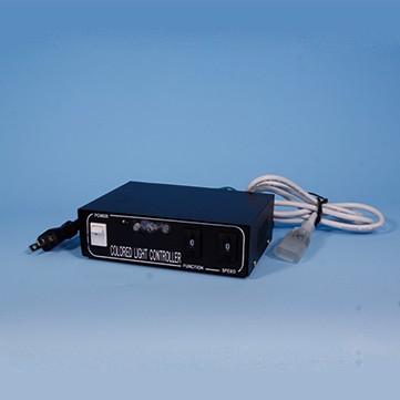 フレックスダブルライトRGB用接続パーツ/コントローラーL