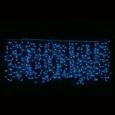 アイスクル360球ブルー