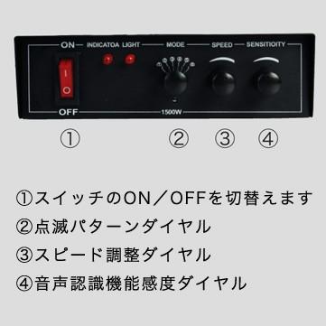 13mmΦロープライト用 コントローラーH100-4
