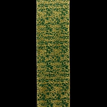 メリークリスマス グリーン/ゴールド 巾12.5cm 18M巻