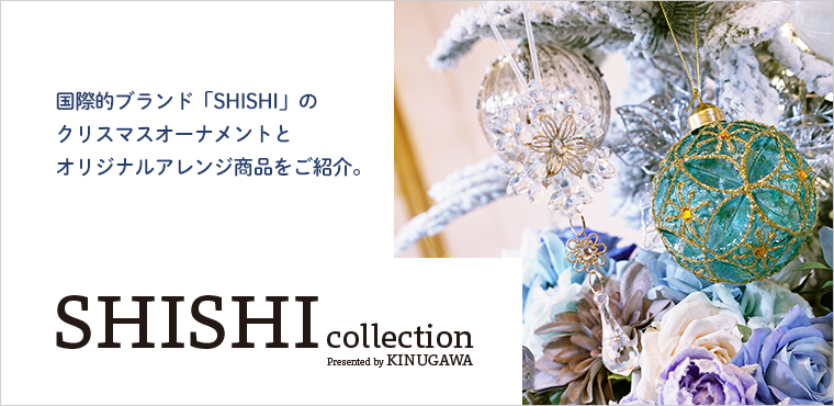 SHISHI collection presented by KINUGAWA